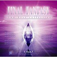 EtlanZ FINAL FANTASY 2nd Best Collection