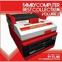 EtlanZ FAMILY COMPUTER BEST COLLECTION VOL.2