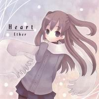Ether Heart