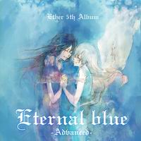 Ether Eternal blue -Advanced-