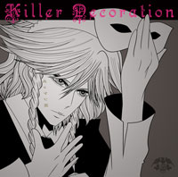 ゼッケン屋 Killer Decoration