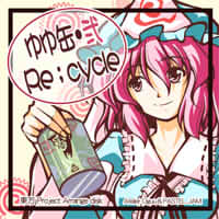 PASTEL JAM ゆゆ缶・弐 -Re;cycle-
