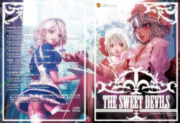 Cis-Trance THE SWEET DEVILS