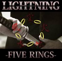 IRON ATTACK! FIVE RINGS / LIGHTNING