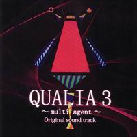 神奈川電子技術研究所 QUALIA3 ~multi agent~original sound track