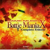 """EtlanZ Game Music Battle ManiaX """"Complete"""""""