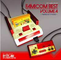 EtlanZ FAMICOM BEST VOLUME.4