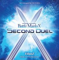 EtlanZ GAME MUSIC Battle ManiaX SECOND DUEL