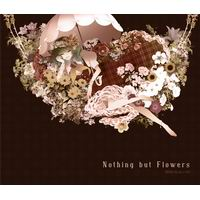 発熱巫女~ず Nothing but Flowers