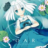 monochrome-coat OAR