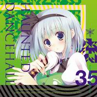 Alstroemeria Records Haunted Dancehall