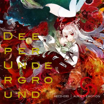 ALiCE'S EMOTiON Deeper Underground