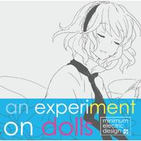 minimum electric design an experiment on dolls
