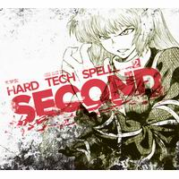 荒御霊 HARD TECH SPELL SECOND