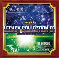 EtlanZ LEGACY COLLECTION 01  -水晶と緑の詩-