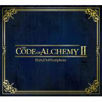 BabyDollSymphony THE CODE OF ALCHEMY II
