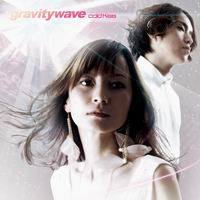 cold kiss gravitywave