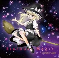 Lunatic Gate Stardust Magic