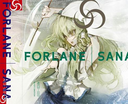 ALiCE'S EMOTiON FORLANE | SANA