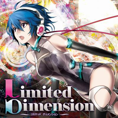 EastNewSound Limited Dimension