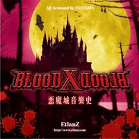 EtlanZ BLOOD X BLOOD  -悪魔城音楽史-