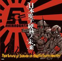 MADDEST CHICK'NDOM AKIRADEATH / The Future of Japanese Digital Hardcore!!!! -日本電子硬核ノ未来-