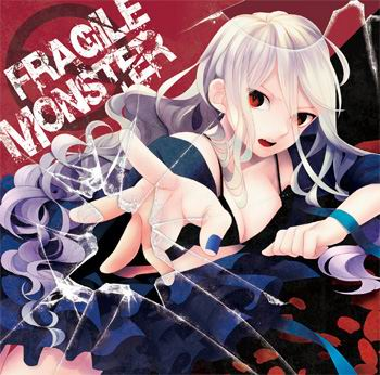 THE ROOM OF SHOW IKEDA FRAGILE MONSTER
