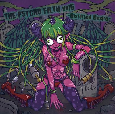 Psycho Filth Records THE PSYCHO FILTH vol6 - Distorted Desire -