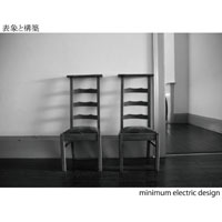 minimum electric design 表象と構築