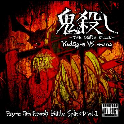 Psycho Filth Records 鬼殺し -THE OGRE KILLER-