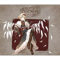 発熱巫女~ず Aria of Innocence