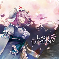 暁Records LAST DESTINY