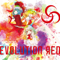 ALiCE'S EMOTiON Evolution RED