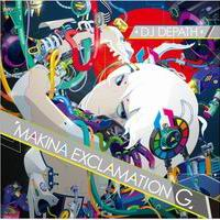 BURNING CHROME RECORDS DJ DEPATH / Makina Exclamation G