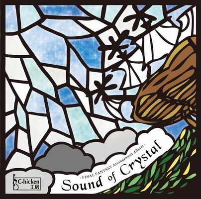 C-hicken工房 Sound of Crystal