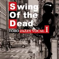 Swing Of the Dead TOHO JAZZY VOCAL I