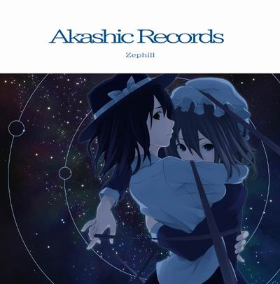 Zephill Akashic Records