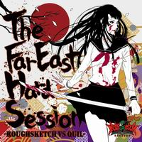 Notebook Records The Far East Hard Session