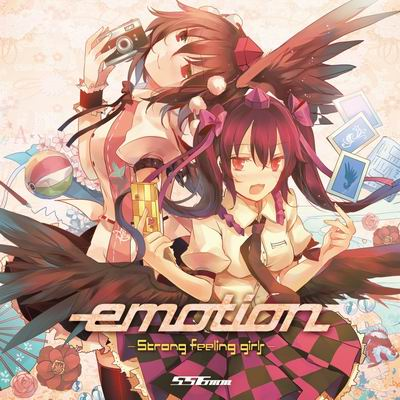 556ミリメートル emotion -strong feeling girls-