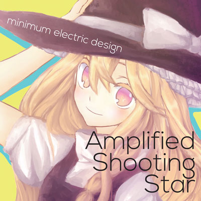minimum electric design Amplified Shooting Star