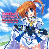 Bell Clef Bell Clef アニメソングオルゴール Vol.5 NANOHA The MUSIC BOX