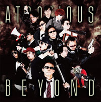 Sound Ave. ATROCIOUS -BEYOND-