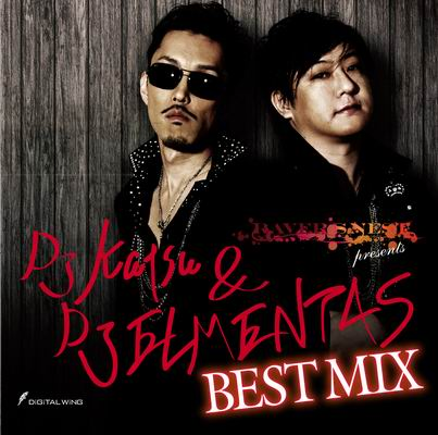 DiGiTAL WiNG RAVERS NEST presents DJ katsu & DJ ELEMENTAS BEST MIX