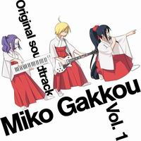 xinoro Miko Gakkou Original Soundtrack Vol. 1