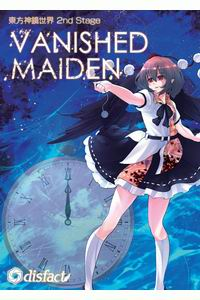 disfact VANISHED MAIDEN