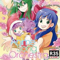 Melodic Taste Anime Song Orchestra R35