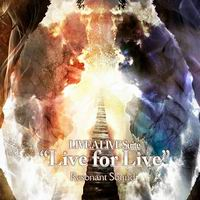 """Resonant Sound LIVE A LIVE Suite """"Live for Live"""""""