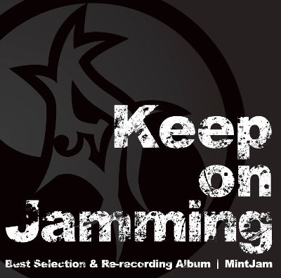 MintJam Keep On Jamming