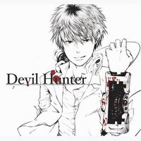 MUZZicianz Records DevilHunter