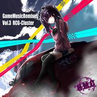 H.M.C GameMusicRemixes Vol.3 RCG-Cluster
